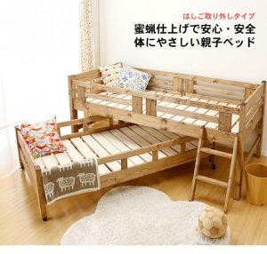 親子二段ベッド