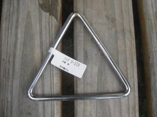 ハンモックチェアの両端に取り付ける金具