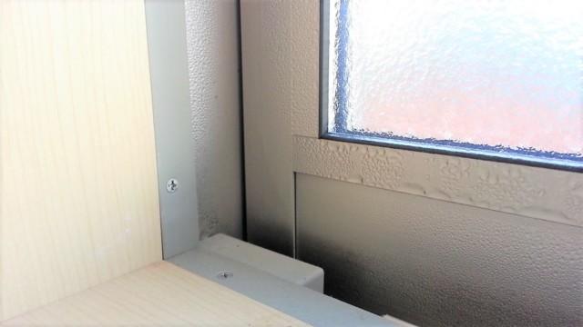 窓ガラスやサッシに付く露