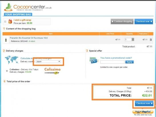 cocooncenterの「go to checkout」をクリックした後に表示される画面で「Japan」を選択