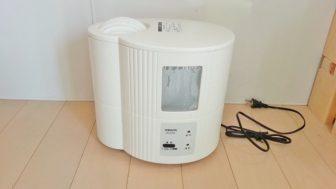 白い加湿器