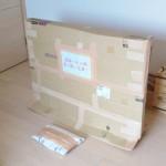 【送料を大幅節約】大型の液晶テレビを格安で梱包発送する方法