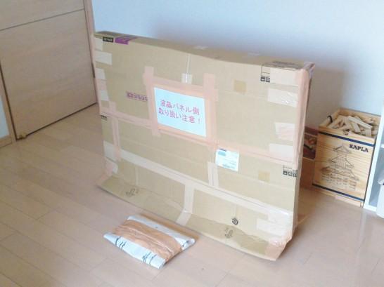 大型の液晶テレビを格安で梱包発送する方法
