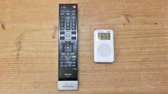 テレビのリモコンの動作をAMラジオで確認