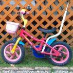 【中古格安500円】子供用の自転車を安く手に入れる方法