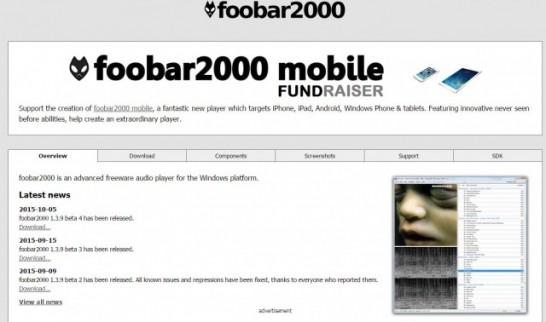 【パソコン】YouTubeの音楽を高音質で再生するfoobar2000