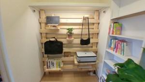 【格安簡単DIY】2×4材を組み合わせて作るおしゃれな壁面収納棚!