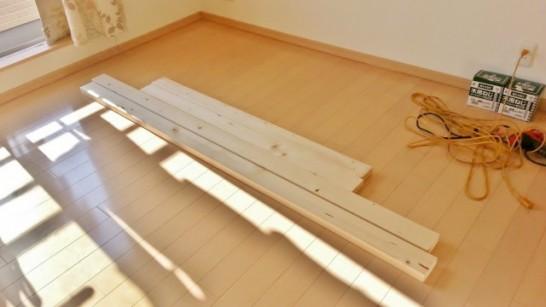2段ベッドの枠を組み立てる