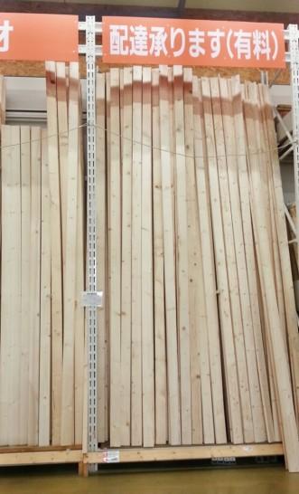二段ベッドの材料に使った2×4材