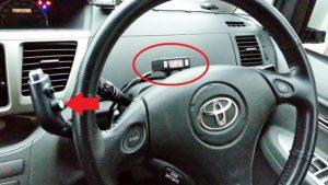 社外品のクルーズコントローラー(PIVOT 3-drive AC)を取り付け
