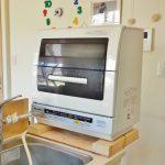 【DIYに挑戦】パナソニック食洗機を自分で取り付ける方法