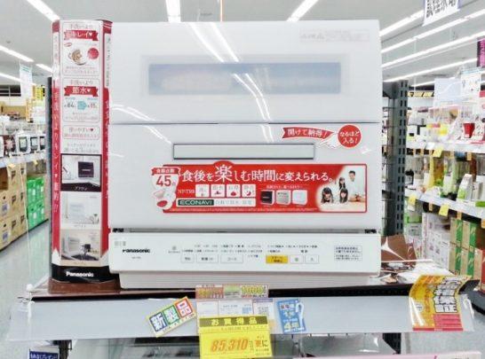 新品の食洗機は高いので中古で食洗機を購入し取り付け