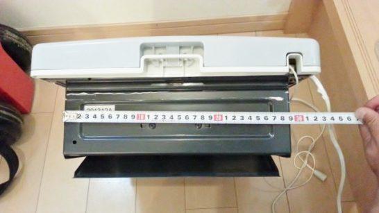 換気扇の寸法を測る