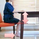 【身長別】理想的な机と椅子の高さの組合せ