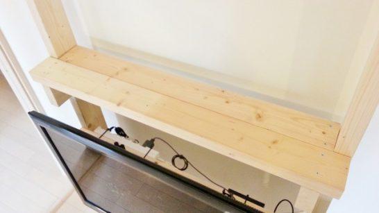 2×4材でテレビの棚