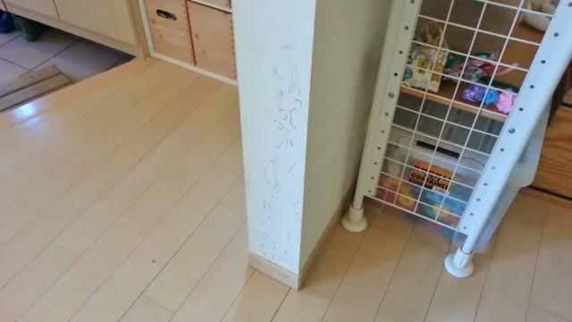 壁紙クロスのマジック落書きを消す方法