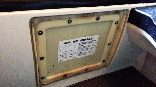 ユニットバスの点検窓の内蓋