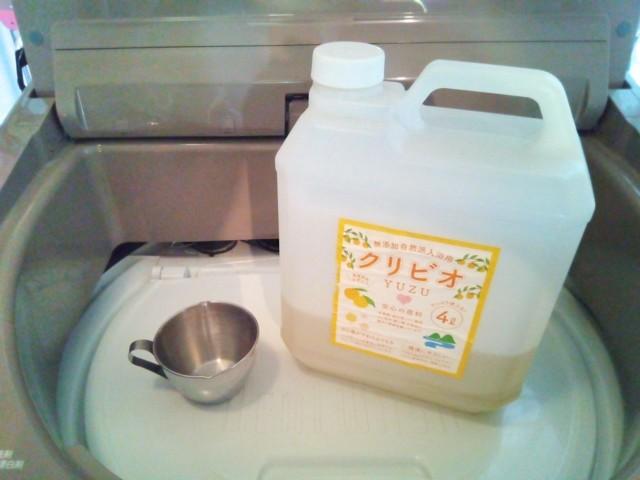 生物系の洗たく槽クリーナー(えひめAI)
