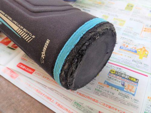 水筒カバー底部の破れをDIY補修する方法