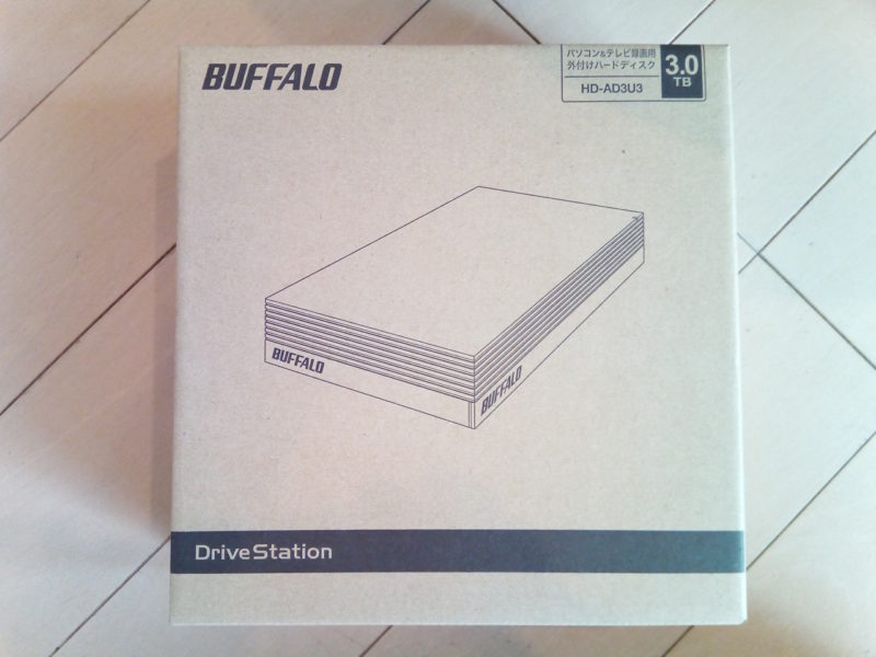 テレビ番組録画用の新しいハードディスクドライブ