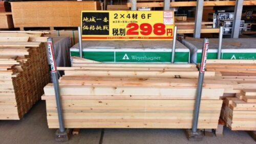 ガーデンテーブルを作るための2×4材