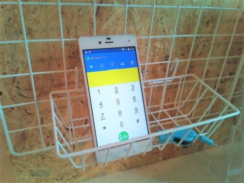 スマートフォンを家に固定電話的な感じで置いておき