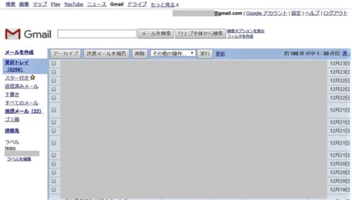 簡易HTML形式による表示