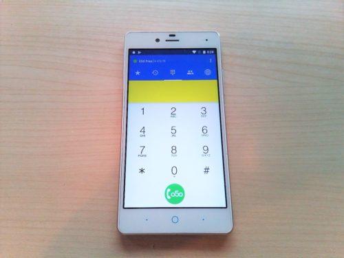 【SIMカード不要】スマホを家電話(固定電話)のように使う方法